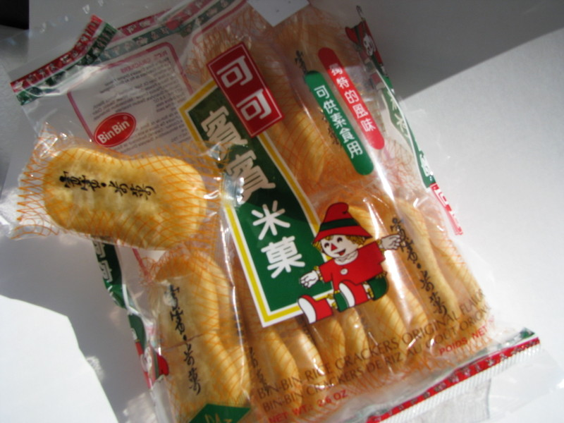 Boobs asian rice crackers showing penis